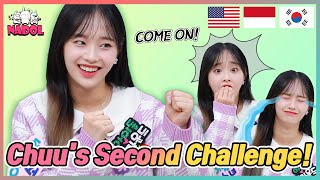 Download This is not a competition!!!😭😭😭 (우린 한팀이라고!!!) IDOL GROUND LOONA (아이돌 그라운드 이달의 소녀) Ep.2 [ENG/INDO]
