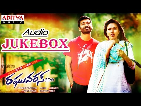 Raghuvaran B Tech Telugu Movie  Full Songs Jukebox  Dhanush, Amala Paul