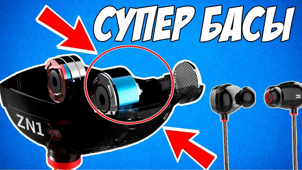 Громкоговорители – устройства, преобразующие электрические сигналы в акустические и излучающие их в окружающее пространство (обычно в.