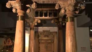 第37回 「インド・祈りの道具」