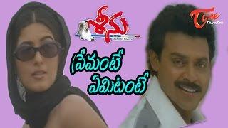 Seenu - Telugu Songs - Premante Yemitante - Venkaresh - Twinkle Khanna