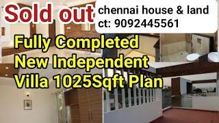 New Independent Luxury villa | New Home plan | Chennai | Tamil