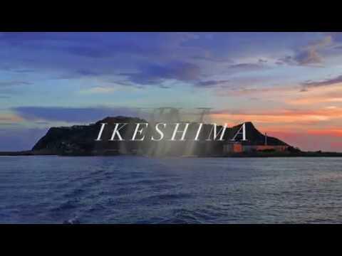 池島ツアーPRビデオ