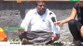 Next Generation News : Ashok Lokhande