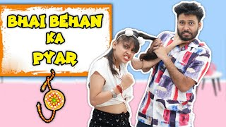 Bhai Behan ka Pyar | Raksha Bandhan Special | BakLol Video