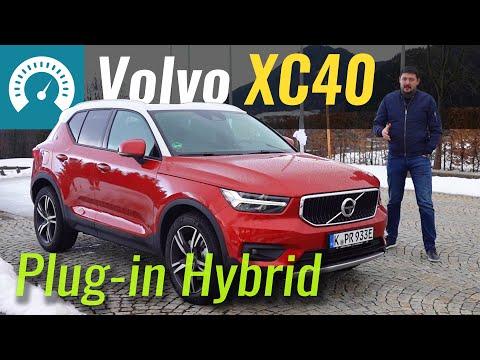 1,9 л./100 км?! Volvo XC40 Plug-in Hybrid. Тест-драйв Вольво