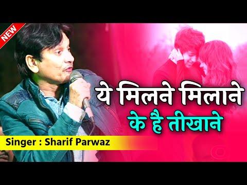 QAWALI_06 : sarif parwaz ,  Jashn-e-ursh Mubark hajrat nanesha shirazi : Ishalampur_[khirala]-MP