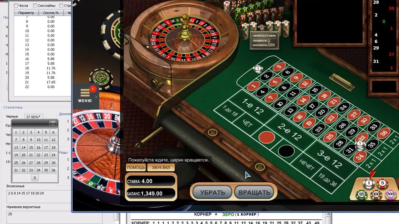 продлят ли срок работы казино