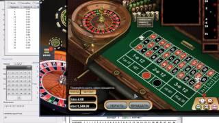 Программы как обыграть рулетку в онлайн казино секреты рулетки в героях войны и денег