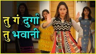 Tu Ga Durga Tu Bhavani | Learn Steps From Phulwa Khamkar | Episode 04 | Navratri 2018