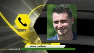 Денис Олейник: Тренер рассчитывает на меня в концовке чемпионата