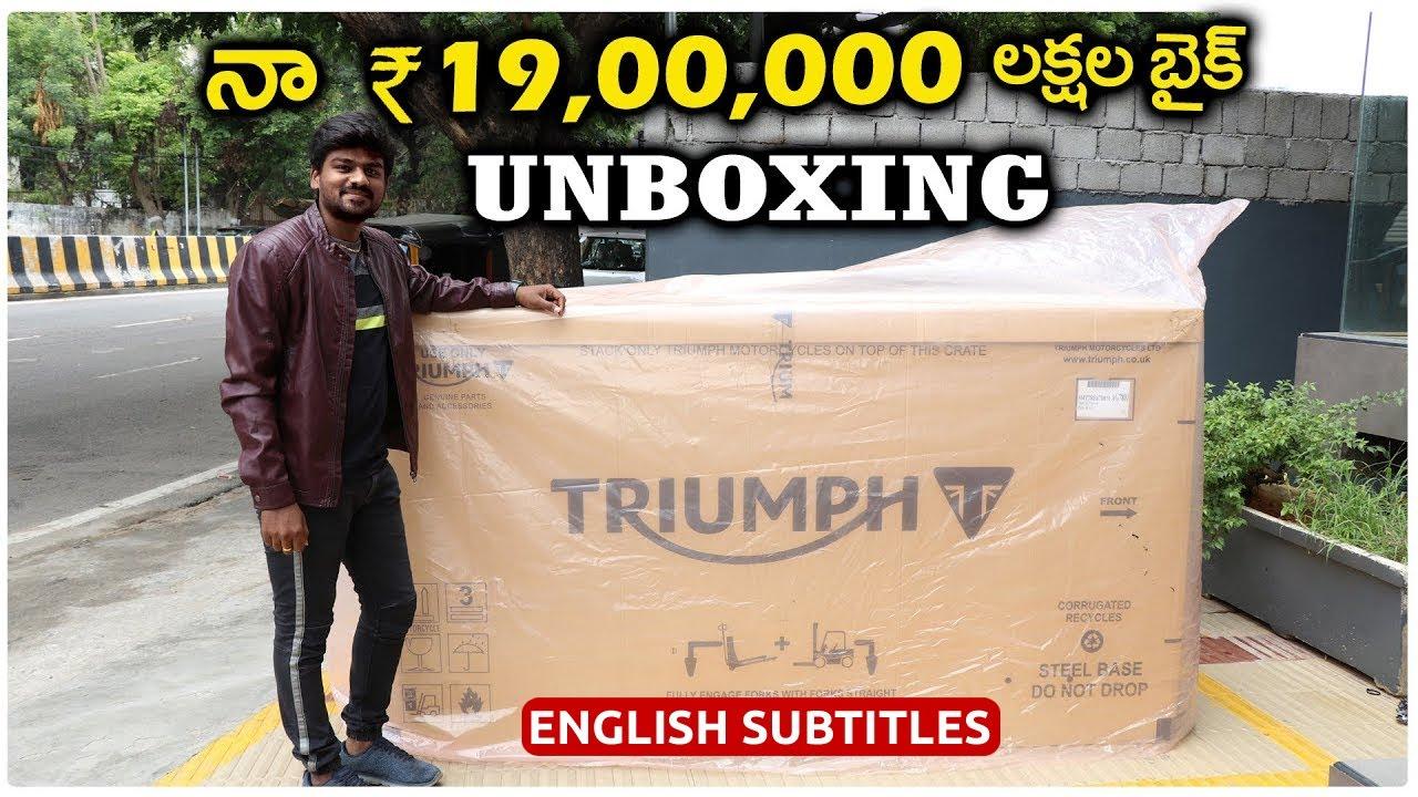 Unboxing Of My New Triumph TIGER 900 RALLY PRO   Eng SUBTITLES   Telugu Motovlogs  Bayya Sunny Yadav