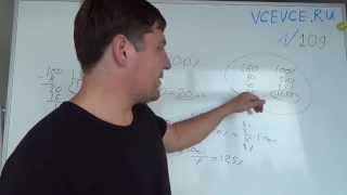 Задача №109. Алгебра 7 класс Макарычев.