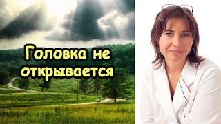 видео Консультация: проблемы — фимоз? в Киеве