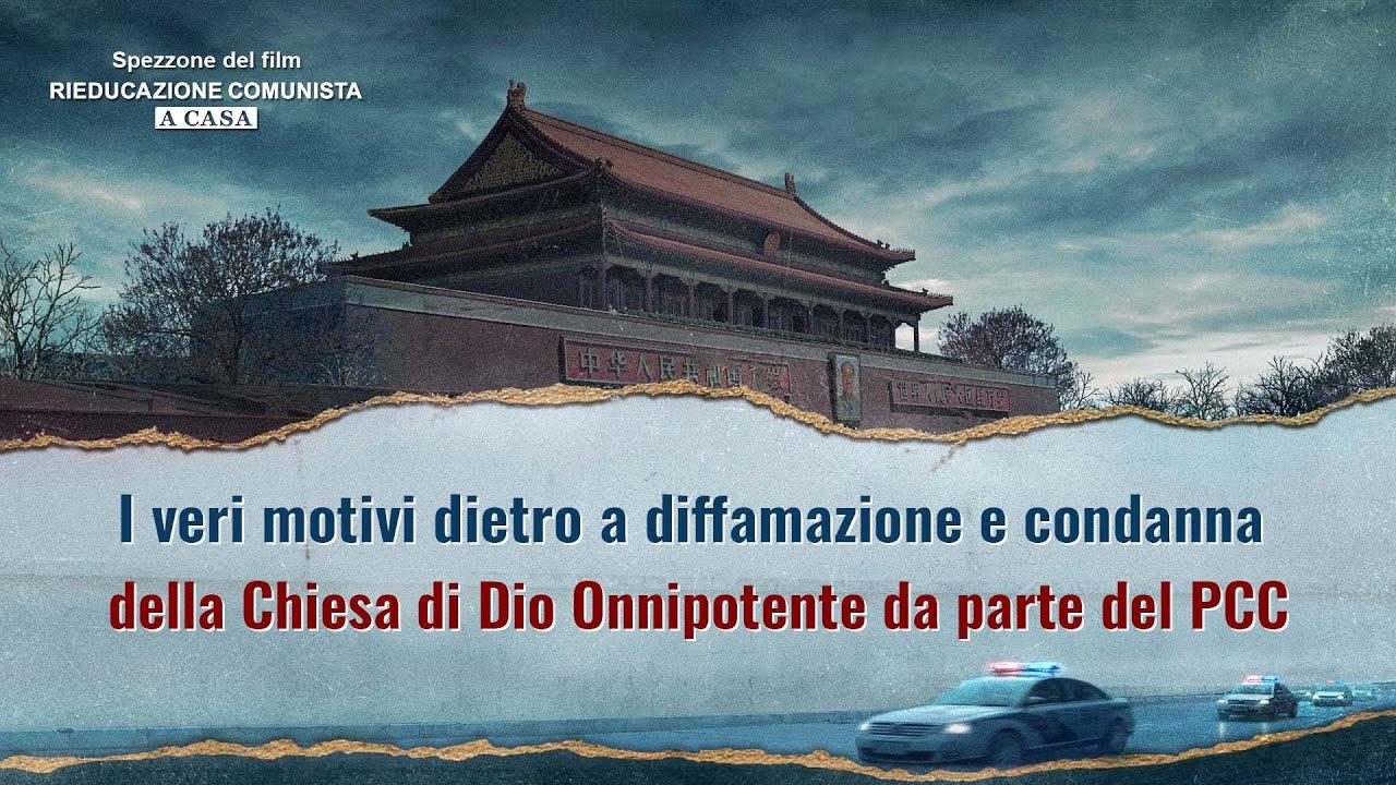 """Film cristiano """"Rieducazione comunista a casa"""" (Spezzone 6/6)"""