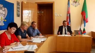 Аппаратное совещание в администрации города Горловка. 17.07.2018