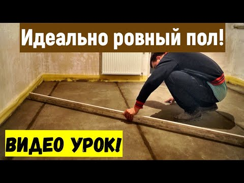 POLYA KNIFE from A to Z. Flat floor. All stages of work. Papa Carlo