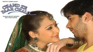 Chand Ke Paar Chalo Full Movie facts and review   Preeti Jhangiani   Shahib Chopra