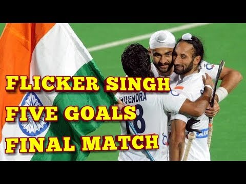 Sandeep Singh Drag Flick goals in Olympic Qualifier Final
