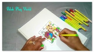 Kids colour learning videos/Learn colours painting art for children, Colours#Palak play world