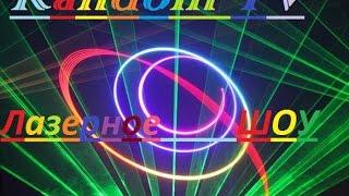 {Своими руками} Лазерный спирограф, Лазерное шоу в домашних условиях! =)