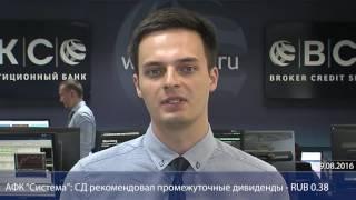 Динамика индекса ММВБ будет зависеть от нефтяных котировок(Торги на российском рынке проходят вблизи уровней закрытия торгов в среду. К 14:15 мск индекс ММВБ прибавляет..., 2016-08-09T10:48:04.000Z)