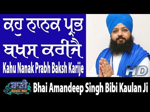 Live-Now-Bhai-Amandeep-Singh-Bibi-Kaulan-Ji-From-Raipur-Chattisgarh-15july2019-Eve