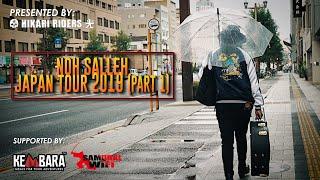 KOLAJ NOH SALLEH: KOLAJ JAPAN TOUR 2019 (PART 1)