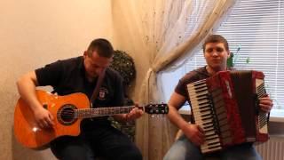 Олег Хожай & Иван Страхов - Ты неси меня река... (Любэ Cover) (ЖивьЁ)