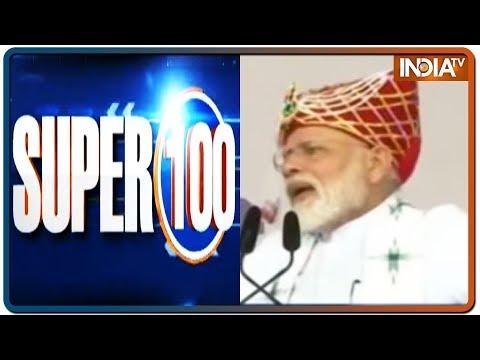 Super 100 : Nonstop | September 19, 2019