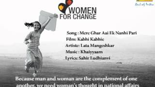 Mere Ghar Aai Ek Nanhi Pari - Kabhi Kabhie - Lata Mangeshkar