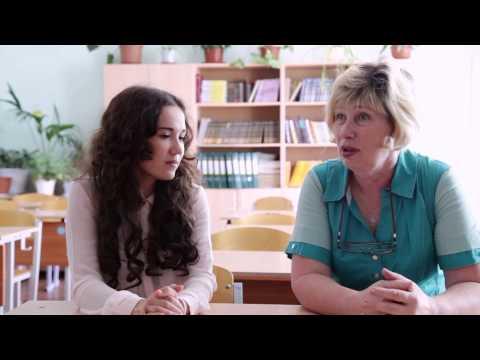 Интервью учителей, Лицей №57