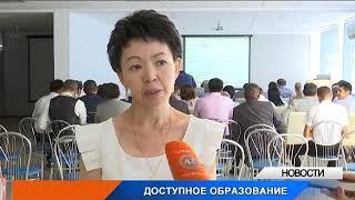 Уральские предприятия проводят курсы по наставничеству