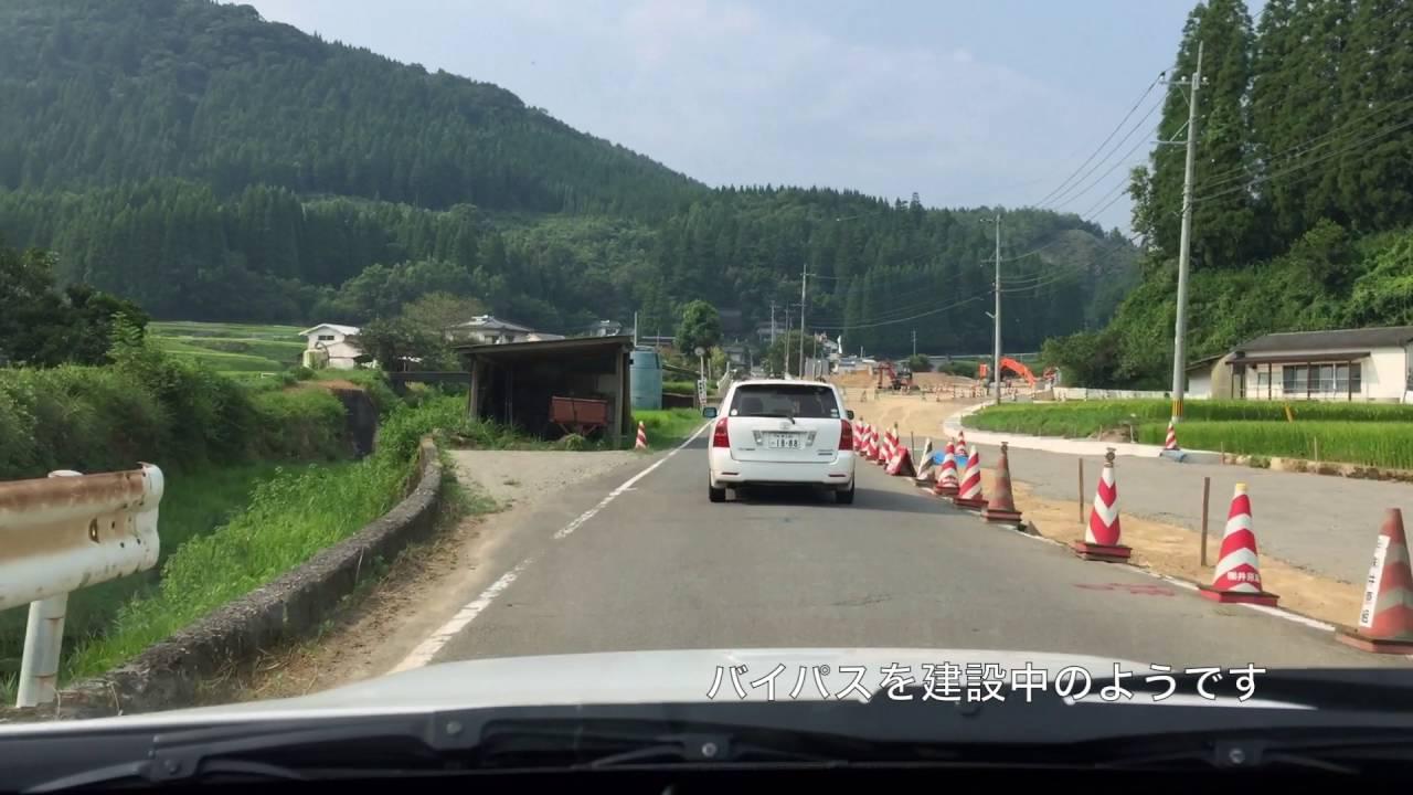 前面展望】大分県道43号線玖珠山...