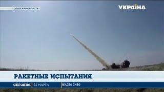Сегодня провели плановые запуски украинских орудий