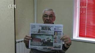 Военные - пенсионеры просыпайтесь. // ГТНК Новокузнецк