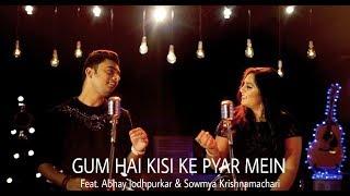 Gum Hai Kisi Ke Pyar Mein | Feat. Abhay Jodhpurkar & Sowmya Krishnamachari