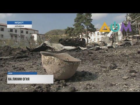 В непризнанном Нагорном Карабахе началась мобилизация местного населения