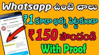 Earn 150 per account | best earning app | android best earning app | tekpedia
