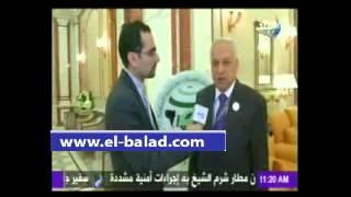 بالفيديو.. الجامعة العربية: القضية الفلسطينية كانت على رأس أولويات قمة 'الرياض'