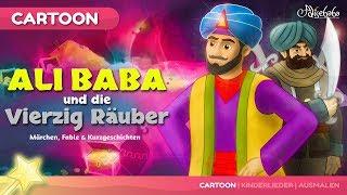 видео Алибаба
