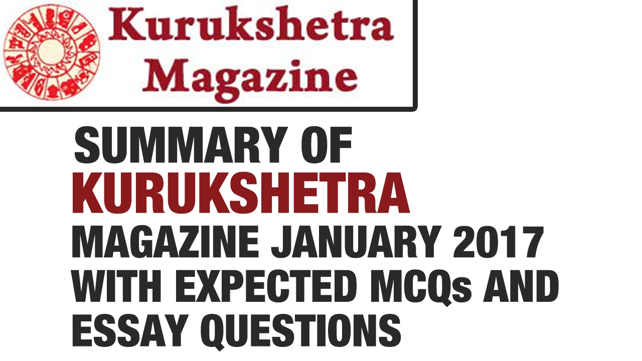 hindi kurukshetra magazine jan summary expected mcqs   hindi kurukshetra magazine jan 2017 summary expected mcqs and essay questions upsc cse ias