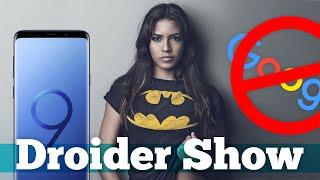 Фишки Galaxy S9, закрыть Google и СЛОМАТЬ iPhone | Droider Show #330