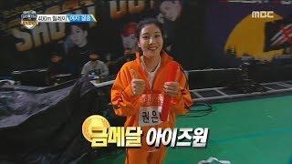 [HOT] IZ*ONE Women's 400M Athletics relay win gold medal!, 설특집 2019 아육대 20190206