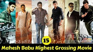 15 Mahesh Babu Highest Grossing Best Movies List Updated 2019