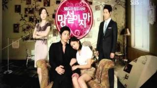 Video Don't hesitate - 망설이지마 OST (Drama) download MP3, 3GP, MP4, WEBM, AVI, FLV Januari 2018
