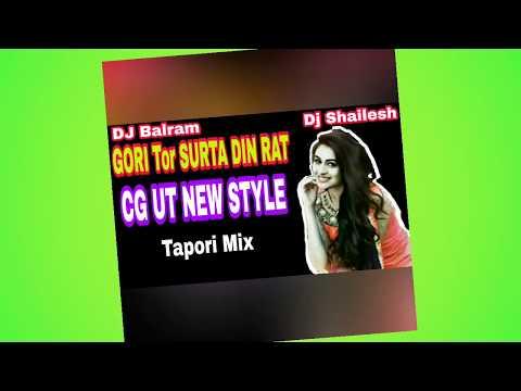 GORI TOR SURTA DIN RAAT_CG FULL UT STYLE_RMX BY DJ BALRAM NIRMALKAR_N_DJ SHAILESH NGP