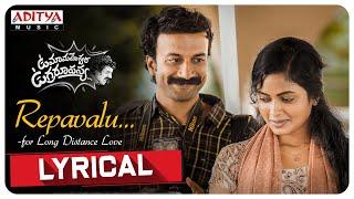Repavalu Lyrical | Uma Maheswara Ugra Roopasya | Satyadev | Bijibal | Venkatesh Maha