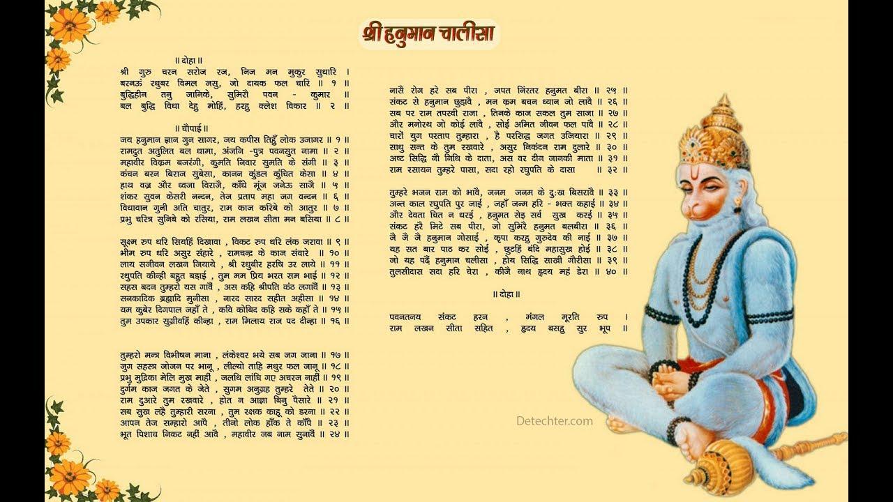 Hanuman Chalisa - Devotional song for Lord Hanuman