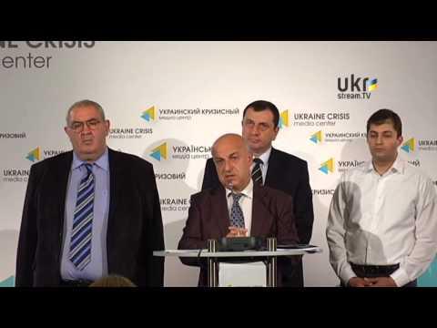 Democracy and Economic Development GUAM.  Ukrainian Сrisis Media Center. May 26, 2014